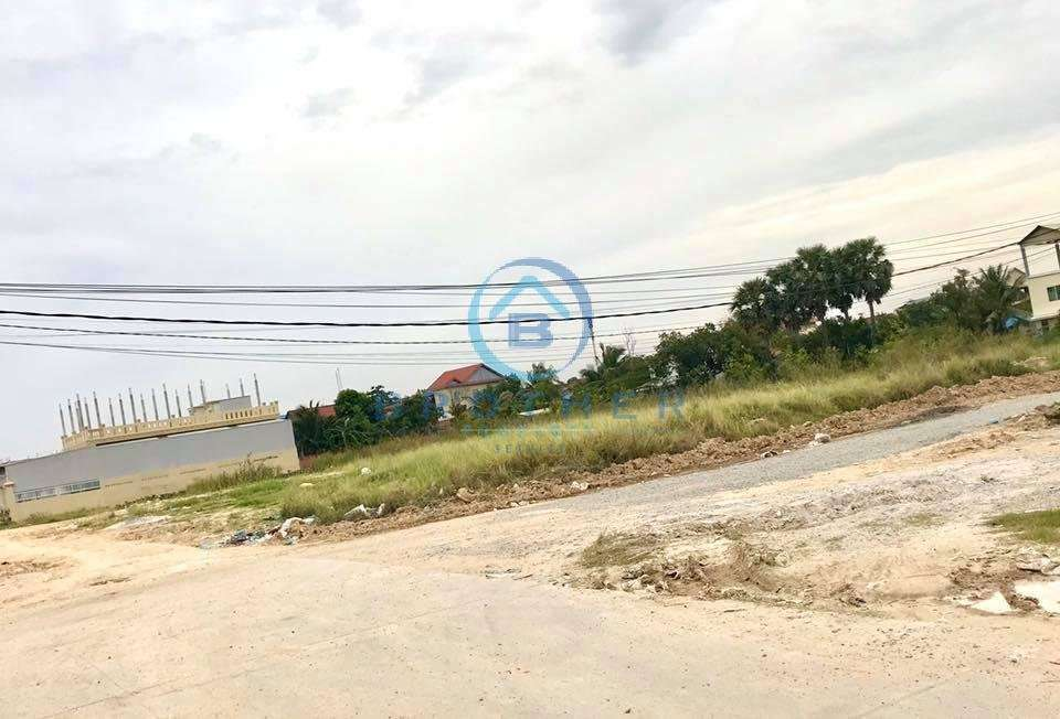 Land for Sale - Prey Sor Area