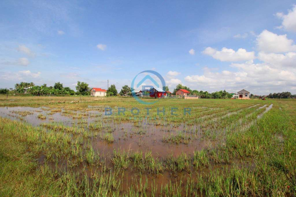 Land for Sale in Siem Reap town