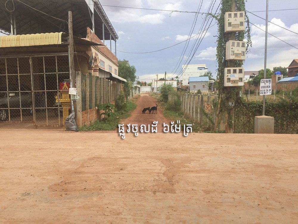 Small land for sale $250/m2 ID code: LFS-259