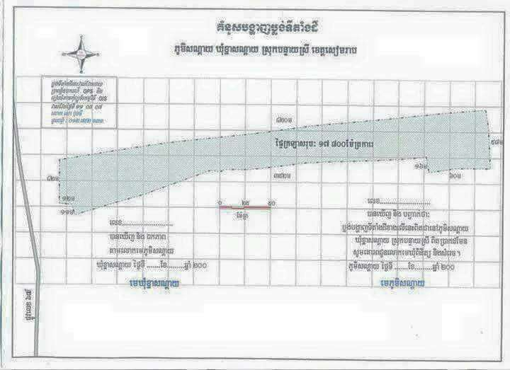 Land for sales at Khnar Sanday Commune Banteay Srei District