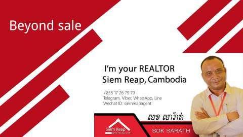 លក់ ដីពាណិជ្ជកម្ម Siem Reap