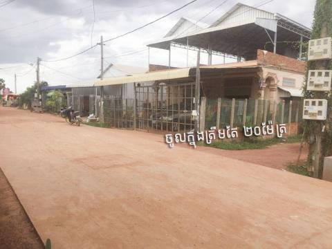 出售 住宅用地 Siem Reap