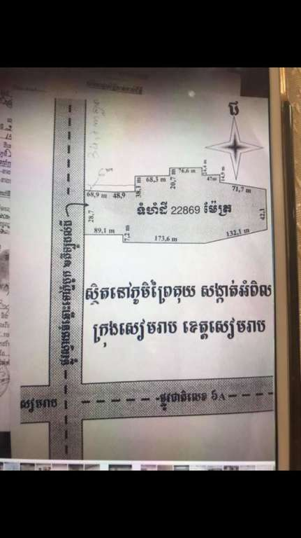 2 Hectares land for sales behind Svay Thom Market