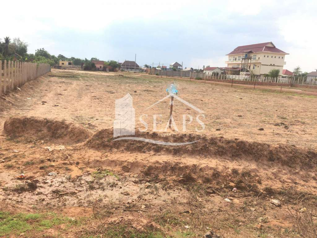 LAND FOR SALE - SVAY DANGKOM - SIEM REAP