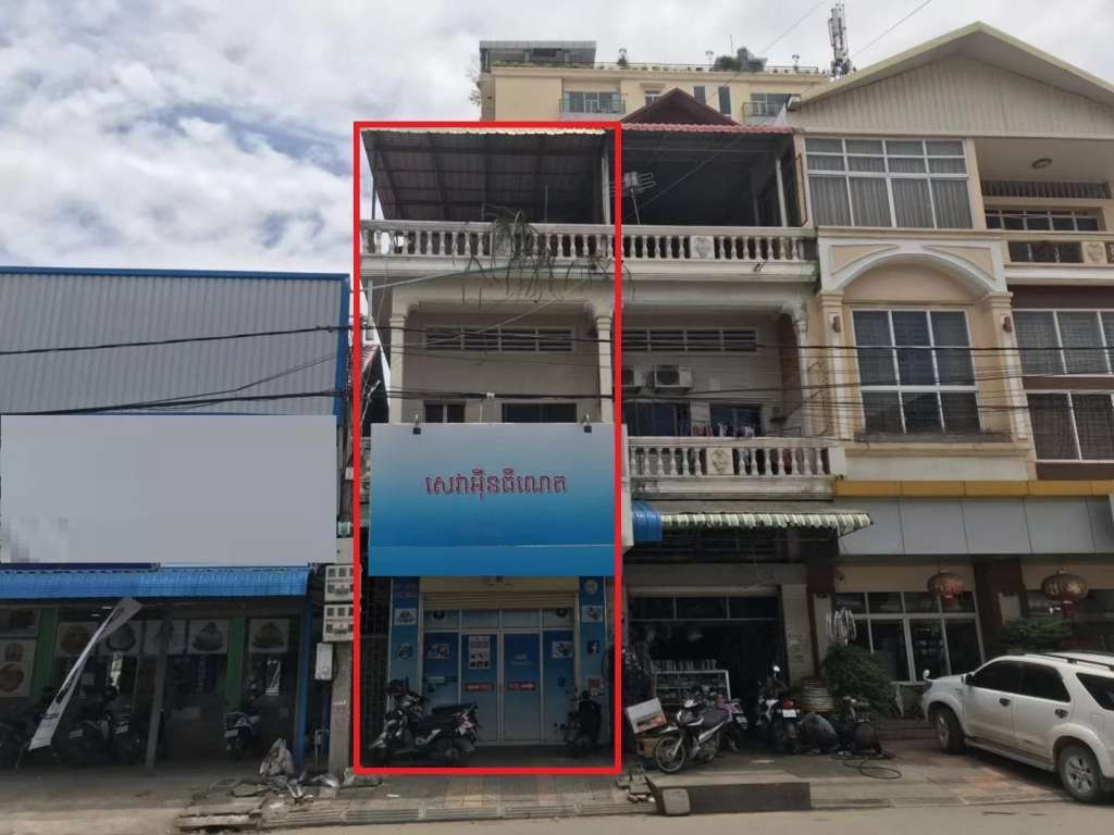 Shop House for Sale - Toul Kok, Phnom Penh