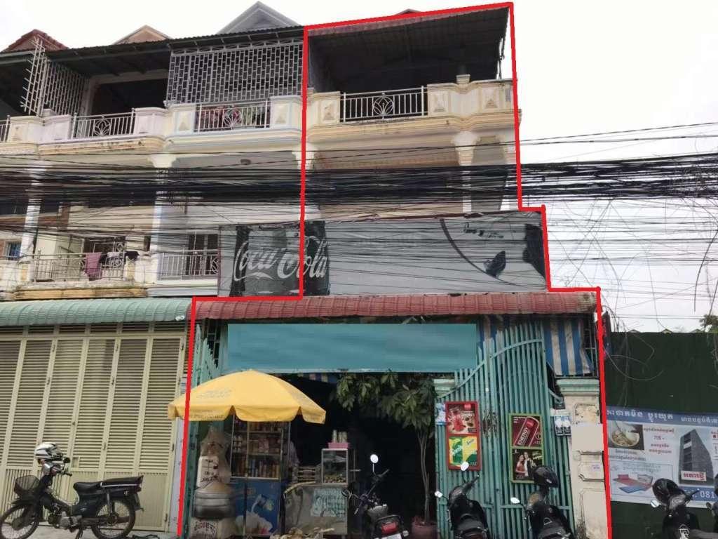 出售  Phnom Penh
