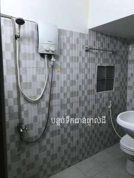 Sale House Toul Kork