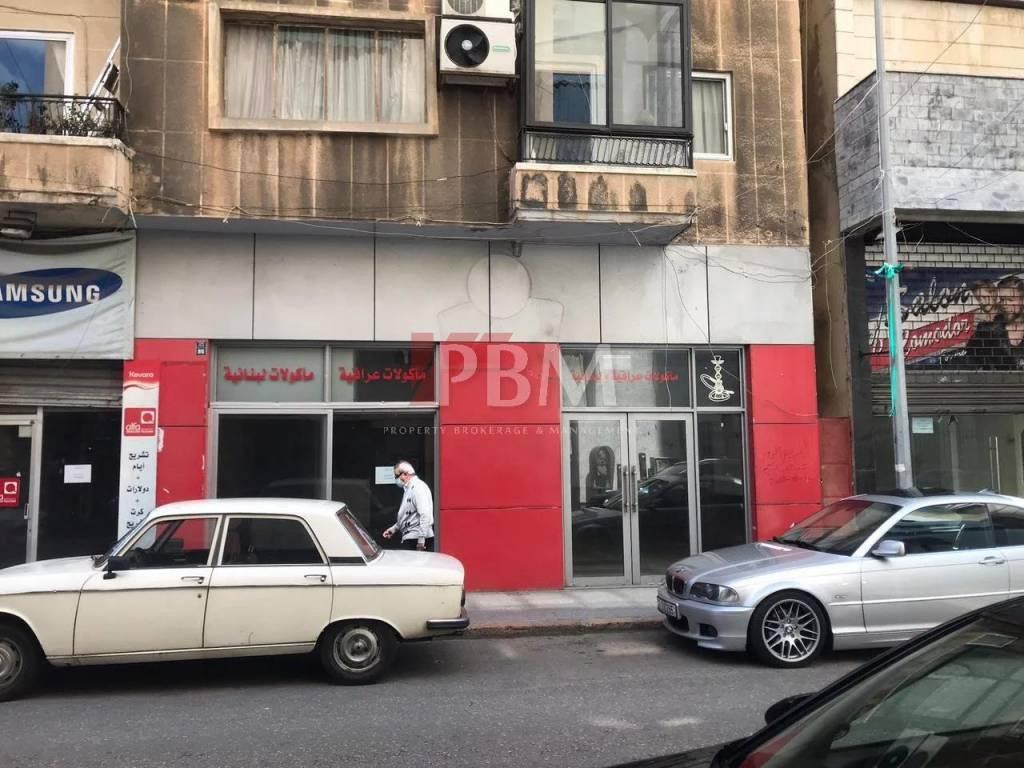 Location Commerce Beyrouth Hamra