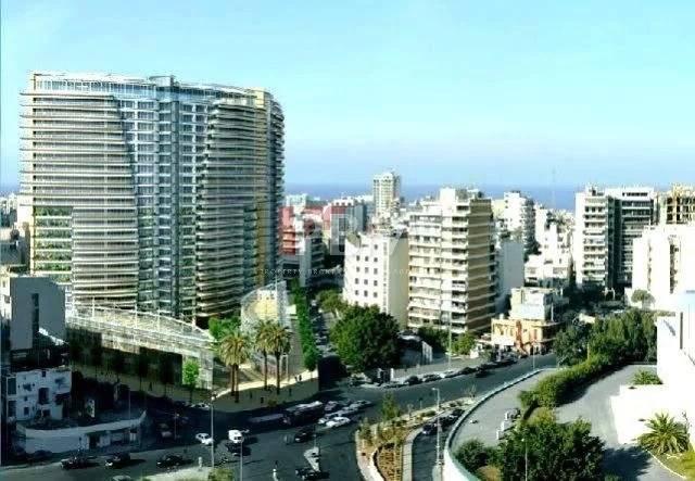 بيع تجارة بيروت Verdun