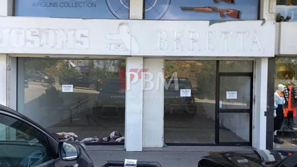 Rental Business Antelias-Naccache