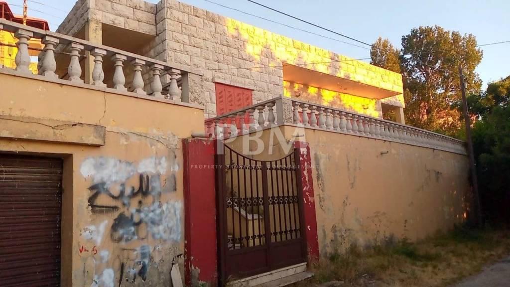 Vente Maison de village Sawfar