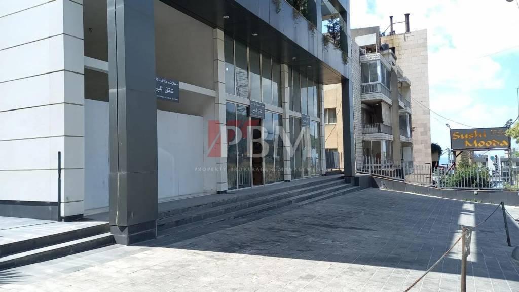 Location Commerce Antelias-Naccache