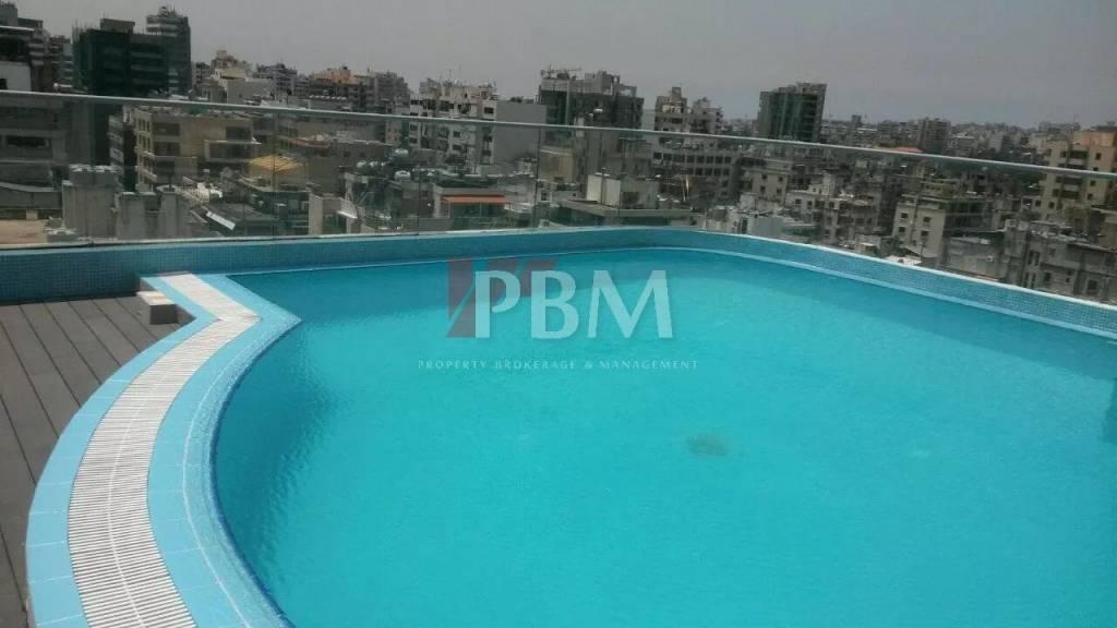 Location Appartement Beyrouth Badaro
