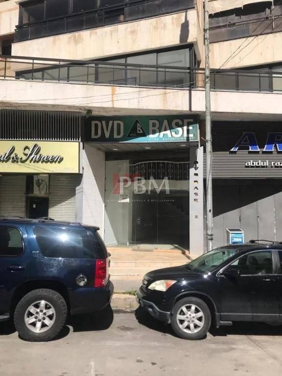 Rental Business Beirut Koraytem