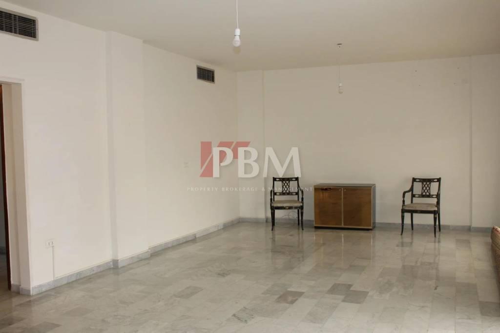 Location Appartement Mansourieh-Mkalles-Daychounieh