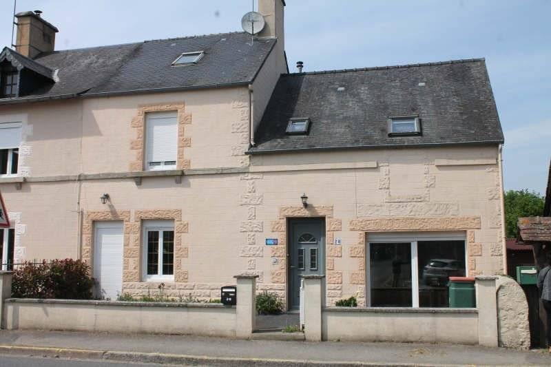 Vente Maison Lignières-Orgères