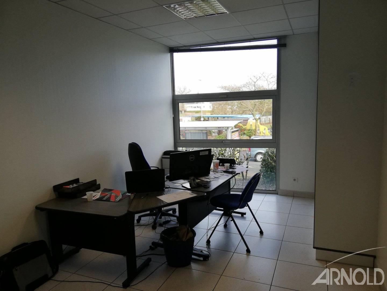 办公室 Tile