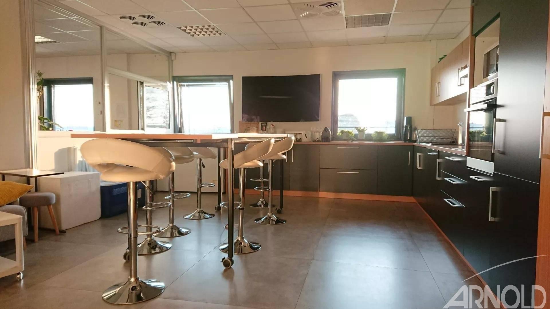 出售 办公室 Nantes
