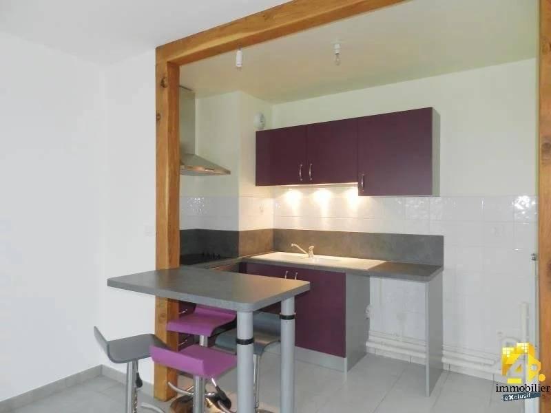 Vente Appartement Margny-lès-Compiègne